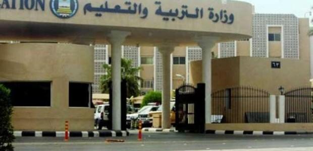 بالصورة جدول امتحانات الثانوية العامة 2016 مصر موقع وزارة التربية