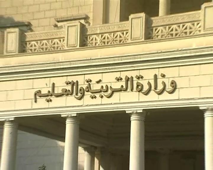 جدول امتحانات الشهادة الإعدادية 2017 للصف الثالث الإعدادى شامل جميع محافظات مصر - صوت الحرية