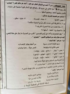 امتحان عربي القاهرة 3