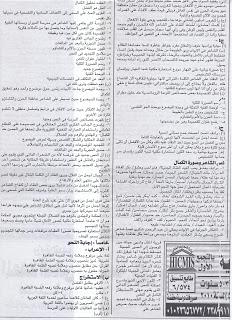امتحان اللغة العربية للثانوية العامة7