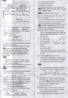 مراجعة ليلة الإمتحان الكيمياء12