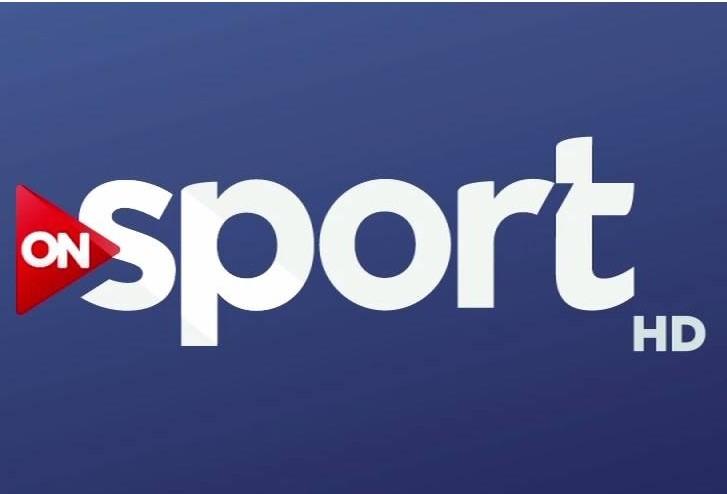 تردد قناة اون سبورت on sport الرياضية الجديدة