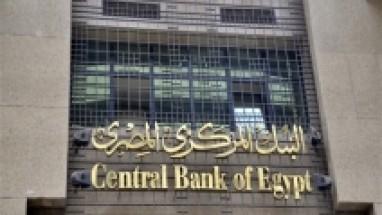 زيادة ودائع البنوك