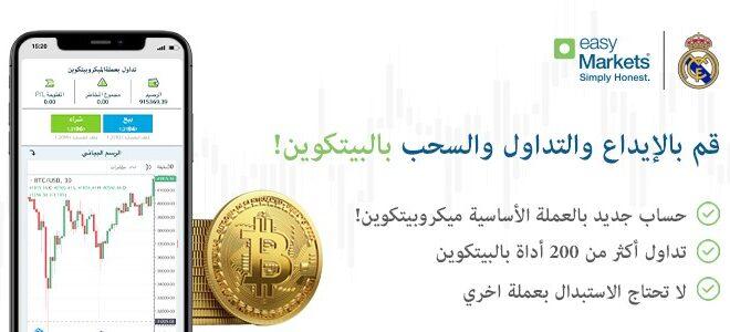 forex bitcoin